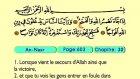 118. An Nasr 1-3 - Le Coran (Árabe)