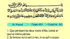 119. Al Masad 1-5 - Le Coran (Árabe)