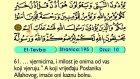 12. Et Tevba 1-129 - Kur'an-i Kerim (Arapski)
