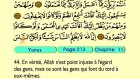 13. Yunus 1-109 - Le Coran (Árabe)