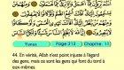 13. Yunus 1-109 - Le Coran