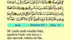 14. Hud 1-123 - Kur'an-i Kerim (Arapski)