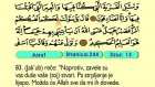 16. Jusuf 53-111 - Kur'an-i Kerim (Arapski)