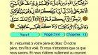 16.Yusuf 53-111 - Le Coran (Árabe)