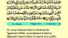 17. Ar Raad 1-43 - Le Coran (Árabe)