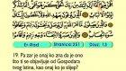 17. Er Rad 1-43 - Kur'an-i Kerim (Arapski)