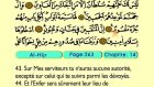 19. Al Hijr 1-99 - Le Coran (Árabe)