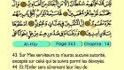 19. Al Hijr 1-99 - Le Coran