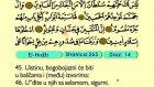 19. El Hıdzr 1-99 - Kur'an-i Kerim (Arapski)