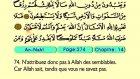 20. An Nahl 1-128 - Le Coran (Árabe)
