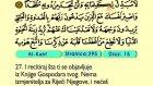 22. El Kehf 1-74 - Kur'an-i Kerim (Arapski)