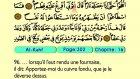 23. Al Kahf 75-110 - Le Coran (Árabe)