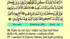 24. Merjem 1-98 - Kur'an-i Kerim (Arapski)