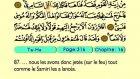 25. Ta Ha 1-135 - Le Coran (Árabe)