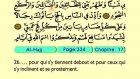 27. Al Hajj 1-78 - Le Coran (Árabe)
