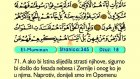 28. El Mumınun 1-118 - Kur'an-i Kerim (Arapski)