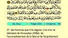29. An Nur 1-64 - Le Coran (Árabe)