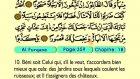 30. Al Furqane 1-20 - Le Coran (Árabe)