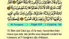30. Al Furqane 1-20 - Le Coran