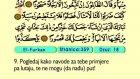 30. El Furkan 1-20 - Kur'an-i Kerim (Arapski)