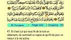 31. Al Furqane 21-77 - Le Coran (Árabe)
