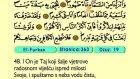31. El Furkan 21-77 - Kur'an-i Kerim (Arapski)