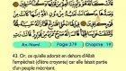 33. An Naml 1-93 - Le Coran
