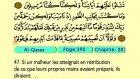 34. Al Qasas 1-88 - Le Coran (Árabe)