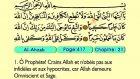 39. Al Ahzab 1-30 - Le Coran (Árabe)