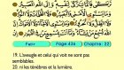 42. Fatir 1-45 - Le Coran (Árabe)