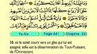 43. Ya Sin 1-83 - Le Coran (Árabe)
