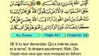 46. Az Zumar 1-75 - Le Coran (Árabe)