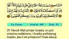 46. Ez Zumer 1-75 - Kur'an-i Kerim (Arapski)