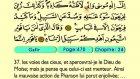 47. Gafir 1-85 - Le Coran (Árabe)