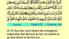 48. Fussilat 1-46 - Le Coran (Árabe)
