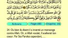 50. Achoura 1-53 - Le Coran