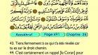 51. Azzukhruf 1-89 - Le Coran