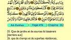 52. Ad Dukhan 1-59 - Le Coran (Árabe)