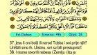 52. Ed Duhan 1-59 - Kur'an-i Kerim (Arapski)