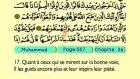 55. Muhammad 1-38 - Le Coran (Árabe)