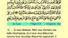 56. Al Fath 1-29 - Le Coran (Árabe)