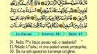 59. Ez Zarıjat 1-60 - Kur'an-i Kerim (Arapski)