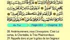 60. At Tur 1-49 - Le Coran (Árabe)