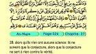 61. An Najm 1 1-62 - Le Coran (Árabe)