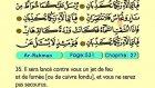 63. Ar Rahman 1-78 - Le Coran (Árabe)