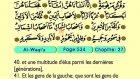 64. Al Waqi'a 1-96 - Le Coran (Árabe)