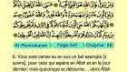68. Al Mumtahanah 1-13 - Le Coran (Árabe)