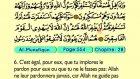 71. Al Munafiqun 1-11 - Le Coran (Árabe)