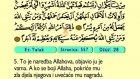 73. Et Talak 1-12 -  Kur'an-i Kerim