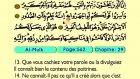 75. Al Mulk 1-30 - Le Coran (Árabe)